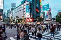 5 star luxury hotels in Tokyo